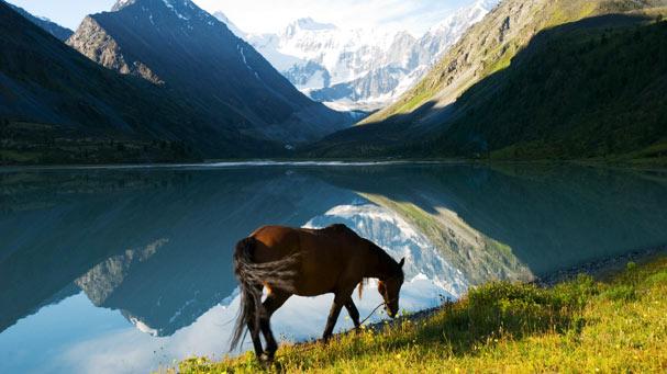 Lake Ak kem